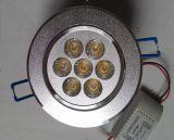LED天花燈7W, 天花燈 寫字樓裝修 酒店裝修 格億照明