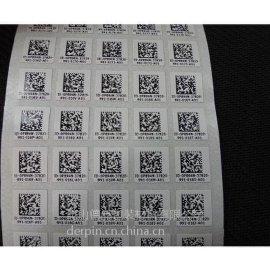 聚酰亚胺可移胶抗静电耐高温条码标签