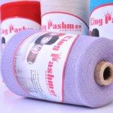 清仓特价 毛线 羊毛纱线 羊毛线 手编机制 羊毛纱 针织毛纺纱线