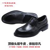 一鸣商务皮鞋061-20