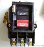 启动开关 SQD-2510-MC03
