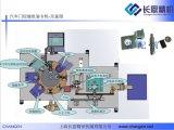 长恩精机提供全自动门铰链组装生产线