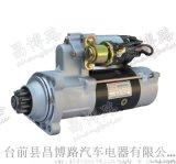 生产厂家直销 昌博路豪沃大10齿 QDJ2810-10减速起动机 马达