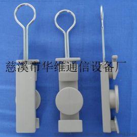 FTTH光纤入户辅件 S型固定件 自承式皮线光缆架空支撑挂钩 C型拉钩厂家直销