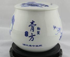 陶瓷药膏罐+青花膏方罐