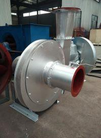不锈钢风机W9-26高温锅炉引风机高压风机