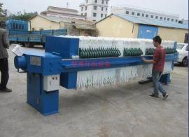 厂家供应800型厢式压滤机,印花,化工污水水污泥脱水设备,压滤机设备厂家