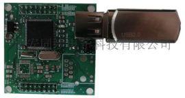 USB读写模块,U盘读写模块,PLC数据储存