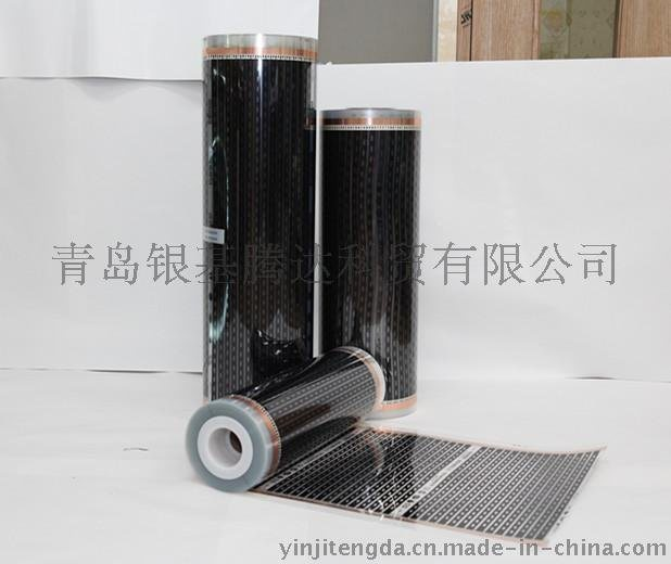 韓國原裝進口高溫膜批發