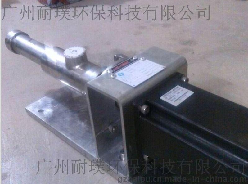 NAIPUD耐璞点胶机螺杆泵BNP12L