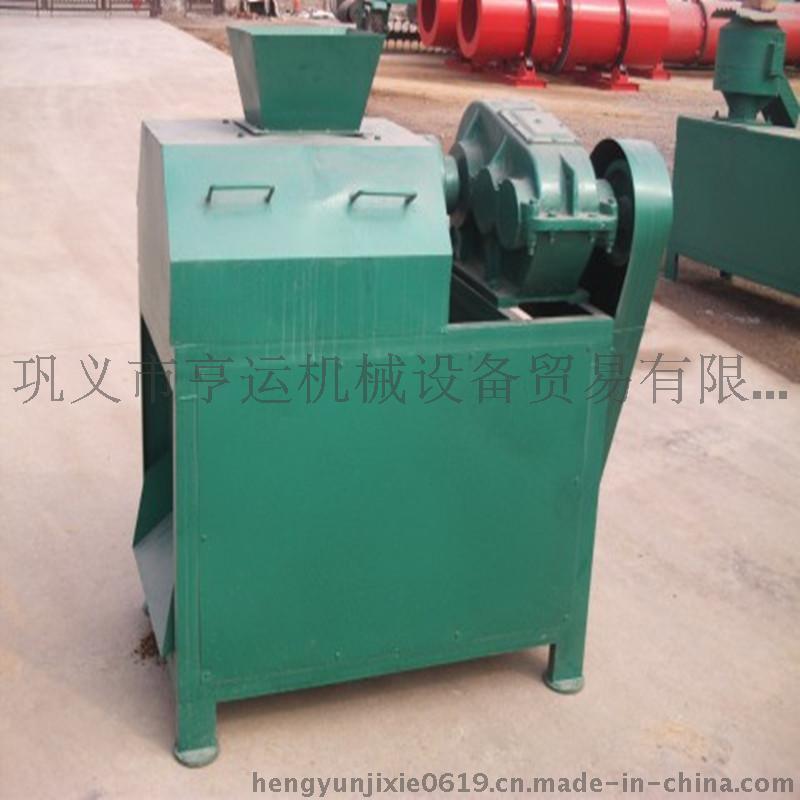 亨运HY-15对辊挤压造粒机 圆盘造粒机
