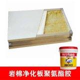 手工板胶 ,岩棉胶就选有行鲨鱼, 岩棉净化板胶水