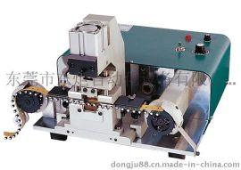 全自动电容整型机/带装立式零件成型机/成型机 DJ-305