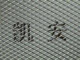 镍屏蔽网、屏蔽网、镍丝编织屏蔽网