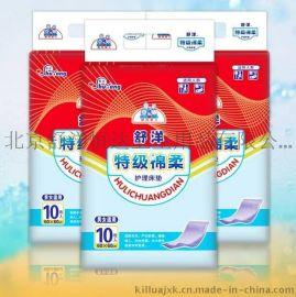 舒洋护理垫床垫老人一次性尿不湿纸尿垫成人纸尿裤纸尿片60*60