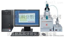 高科ZSJZ-2000微机酸碱值测定仪