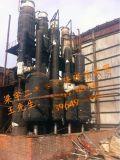 二手升膜降膜濃縮型蒸發器結晶器