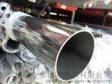 佛山不锈钢管 201不锈钢管价格 304不锈钢管现货