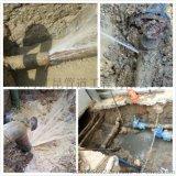 上海南匯專業檢測地下消防管漏水56621126