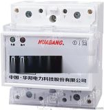 DDS228型導軌式電能表(4P) 廠家低價直銷