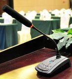 唯诺安VLS3000系列会议话筒