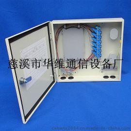 室内分纤箱 12芯光缆分纤箱光纤配线架光纤楼道箱厂家热销