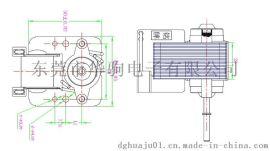华驹电子型号4825罩极电机交流电220V 冰箱风扇大扭力小型电动机