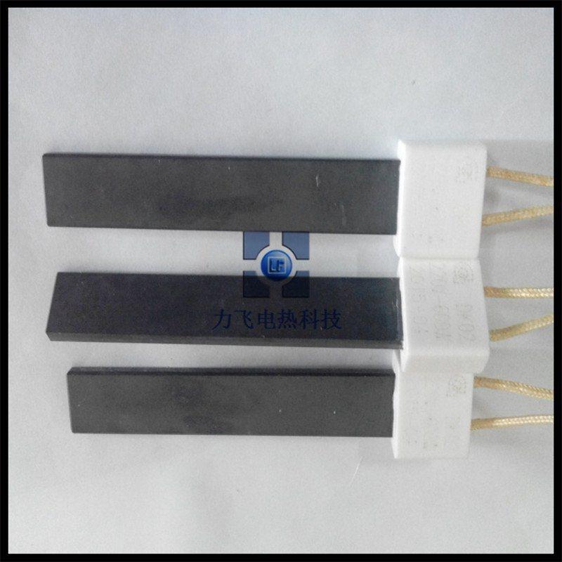 氮化硅陶瓷加热器 导热油加热器 现货供应