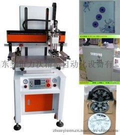 高精密玻璃平面丝网印刷机玻璃丝印机高精密玻璃丝印机东莞力沃