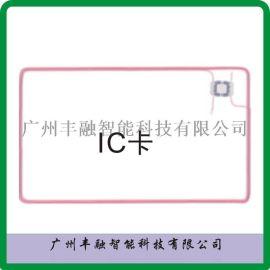 南宁IC停车卡制作, ID卡生产厂家