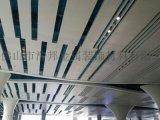 2.5MM厚铝单板 生产厂家