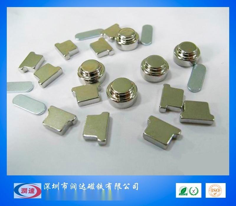 釹鐵硼磁鐵非標規格定製就選深圳潤達磁鐵