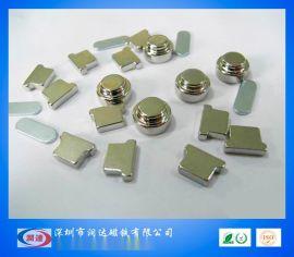 钕铁硼磁铁非标规格定制就选深圳润达磁铁