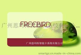 广州VIP会员卡制作丨透明会员卡制作丨  会员卡制作厂家