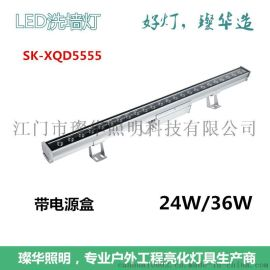 璨华照明LED洗墙灯线型投光灯12W15W18w24w36w 户外防水线条灯投射灯