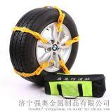 强奥汽车轮胎橡胶防滑链