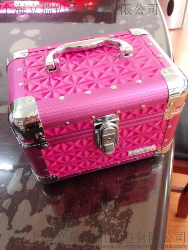 低价供应 化妆箱铝合金箱