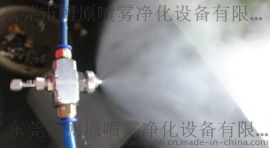 厂家供应    可调空气雾化喷嘴二流体喷嘴