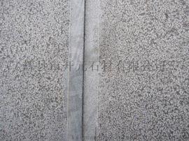 青石板荔枝面|青石板荔枝面价格|青石板荔枝面图片|青石板荔枝面厂家|辉县市开元石材