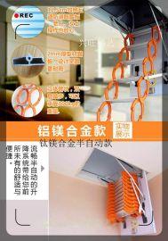 电动伸缩楼梯安装方法,电动伸缩楼梯洞口尺寸