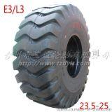 宝谊轮胎  50装载机轮胎  铲车轮胎 23.5-25