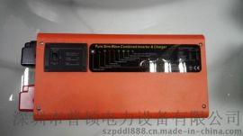 供应普顿厂家直销2KW多功能逆变器-2KW别墅专用逆变器-48V工频正弦波逆变器
