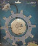 OUBINI 吸頂燈配件(光源、驅動)