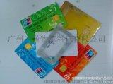 高安全非接觸式RFID晶片 智慧卡供應商