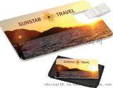 廠家直銷卡片U盤,專業定製廣告禮品高清印刷、婚慶動漫銀行企業