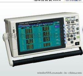 日置HIOKI 3390-10功率分析仪