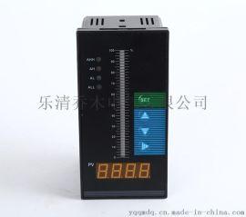 高品质 数字显示表液位显示仪 液位控制器 压力单回路控制器