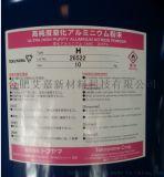 日本进口氮化铝粉,日本德山氮化铝粉,高纯氮化铝