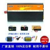 耐特12v1000w太阳能逆变器家用逆变器