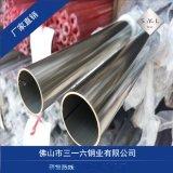 進口材料SUS316L不鏽鋼管(不鏽鋼焊管廠)